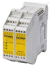 ESM-BA701德国安士能EUCHNER安全继电器