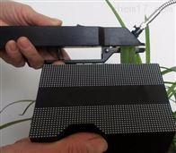 植物光谱检测仪SYS-GP0901