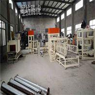 th001匀质板生产设备现货供应可定制