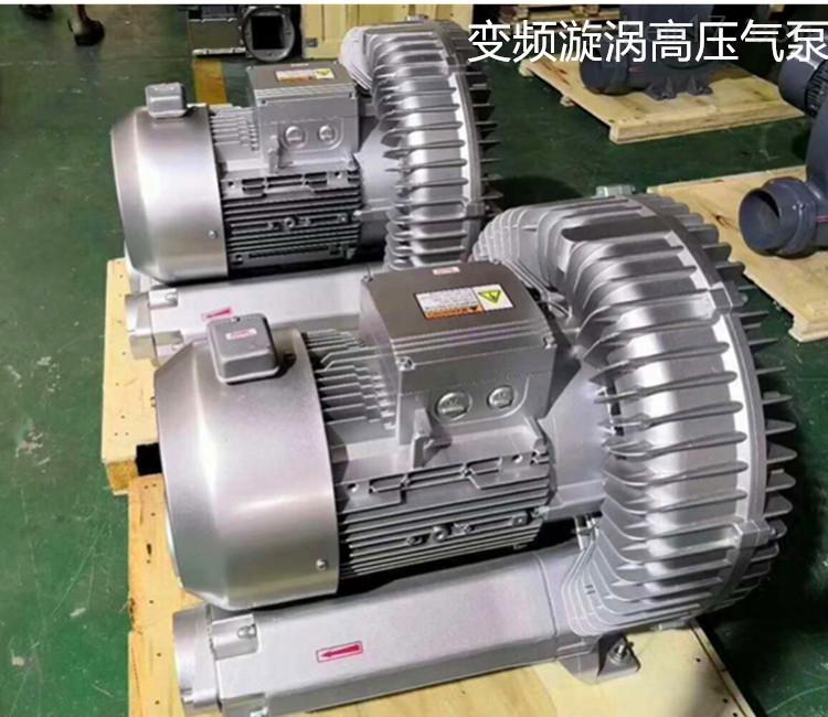 污水处理漩涡气泵 铝合金高压鼓风机