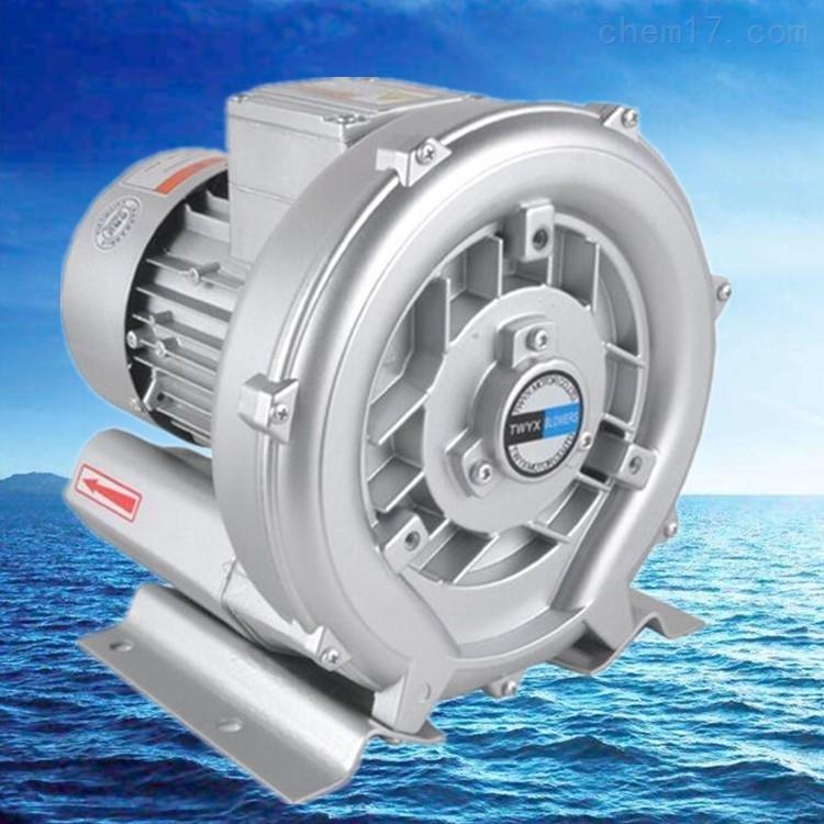 水产增氧泵 养殖增氧漩涡风机