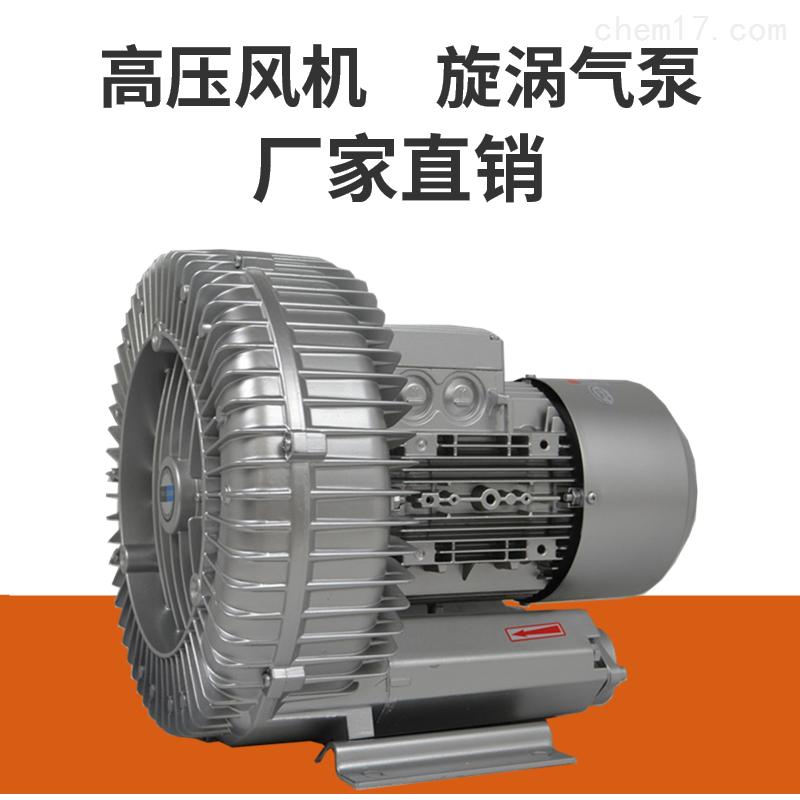 吹吸两用高压鼓风机 设备配套漩涡气泵
