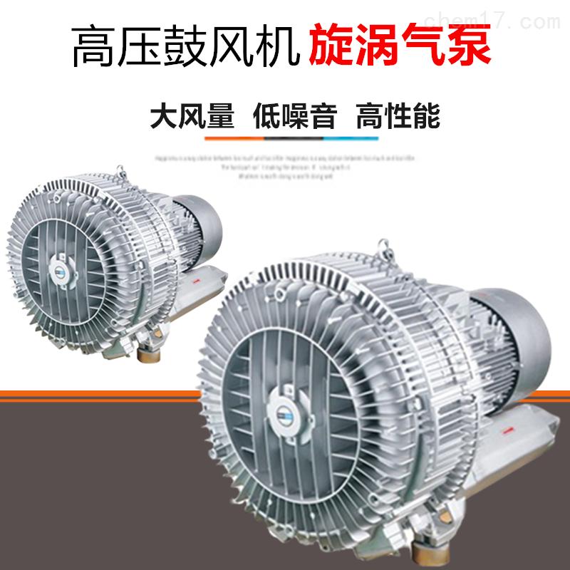 抽风漩涡气泵 真空吸附高压鼓风机