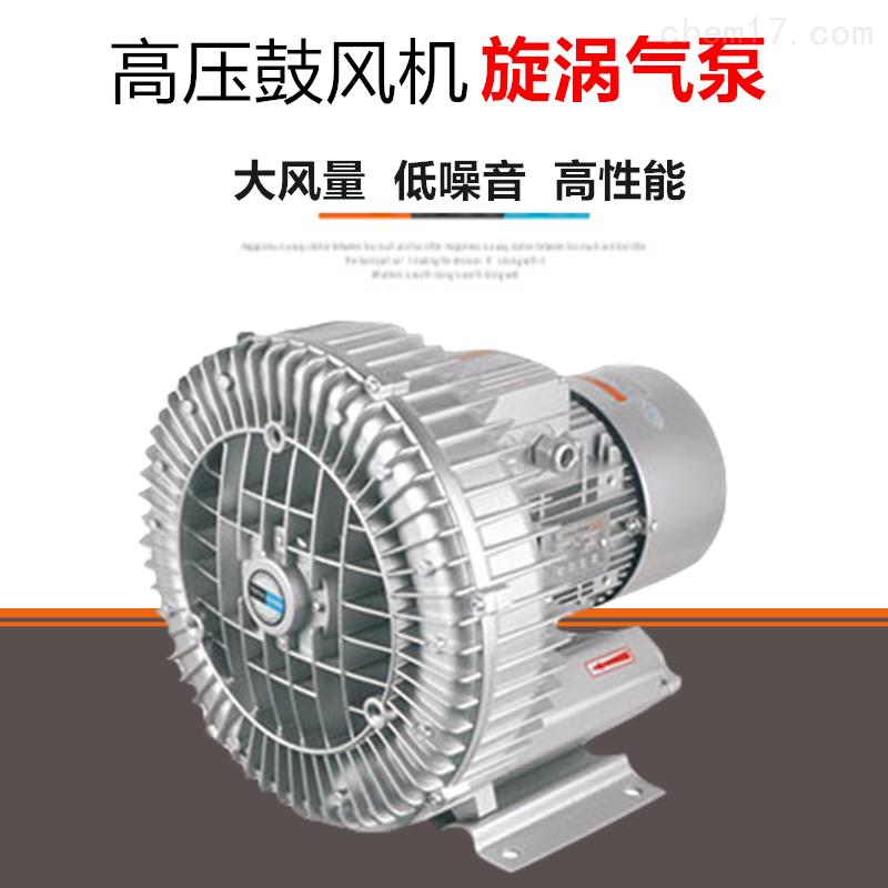 工业吸尘器专用高压风机