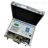 pGas200-ASM-3s23造紙廠大氣環境惡臭污染物檢測儀
