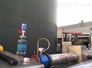 T-WQA4810-Oil紫外熒光法水中油分析儀