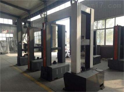 塑料管材高低温环刚度试验机