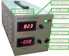 72V20A铁锂蓄电池充电机