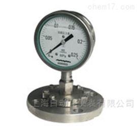 Y-100AZMF(B)316Y-100AZMF(B)316不锈钢隔膜压力表