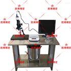 标准硬质泡沫吸水率测定仪