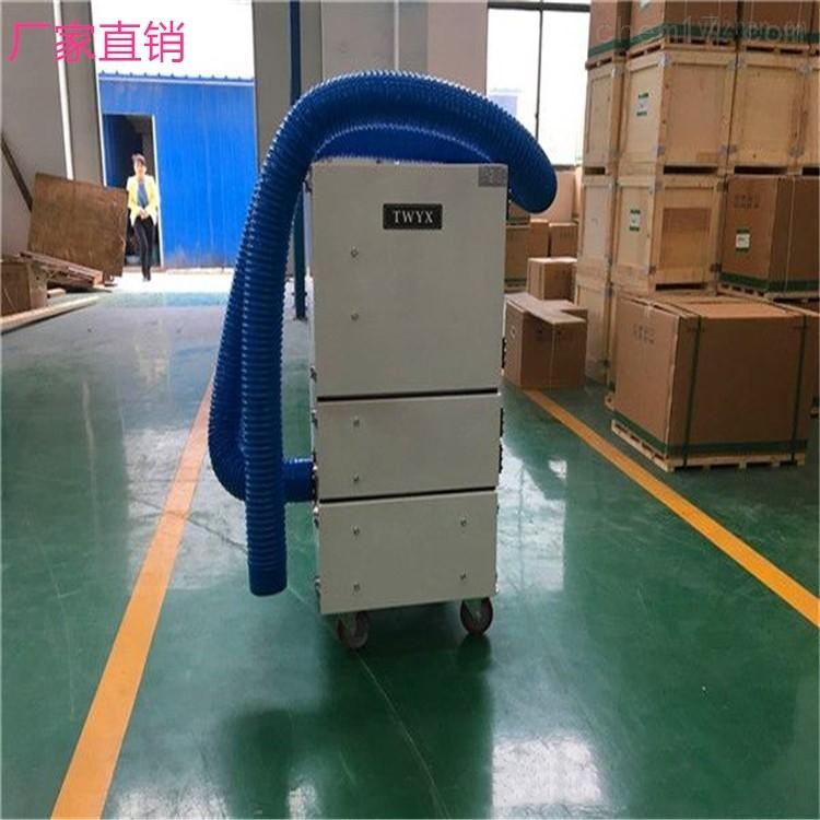 磨床打磨粉尘工业集尘机 单机柜式除尘机