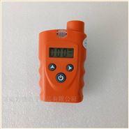 手持式天然气浓度泄漏检测仪