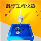 沥青高分子防水卷材抗静态荷载试验装置