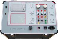 ZD9008A3全自动互感器特性测试仪(三路)