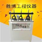 防水卷材油毡不透水试验仪