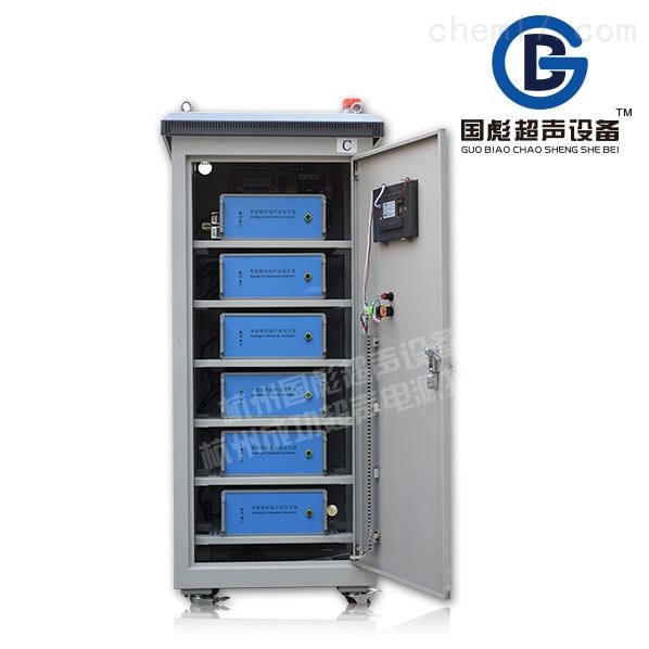 国彪超声波驱动电源发生器工业级