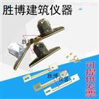 老化耐热性悬挂装置 试验装置