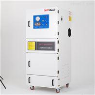 MCJC-7500金属切屑粉尘工业除尘机