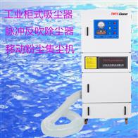 MCJC-2200切割粉尘工业除尘器