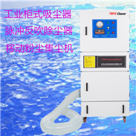 MCJC-5500锂电池粉末工业除尘器