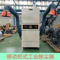 MCJC-5500激光切割机专用工业吸尘器 柜式除尘器