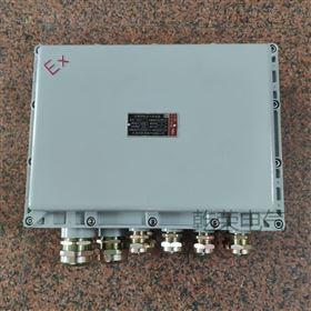 BJX消防防爆接线箱