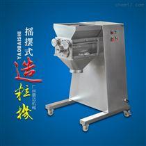 KL-100广州颗粒包装机生产厂家,厂家直销颗粒机多少钱