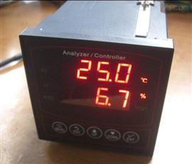 型号:ZRX-28069在线式盐量分析仪