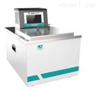 SC系列数控超级恒温水(油)槽(加热浴槽)