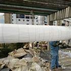 3毫米气凝胶卷毡 二氧化硅保温棉使用指南