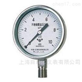 YE-100BYE-100B不锈钢膜盒压力表