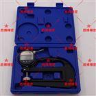 石膏板厚度测定仪 试验装置