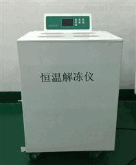 江西隔水式血液化浆机CYRJ-4D干式融浆机