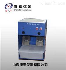 ST113面粉磁性金属物试验器