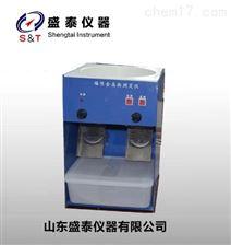 ST113面粉磁性金屬物試驗器