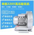 家用電單相風機-220V單相鼓風機