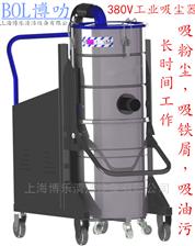 大吸力工廠用吸塵器價格