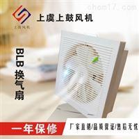 JVF-AP-10高品質側壁式窗式換氣扇