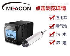 美控MIK-DY2900工业在线荧光法溶解氧仪