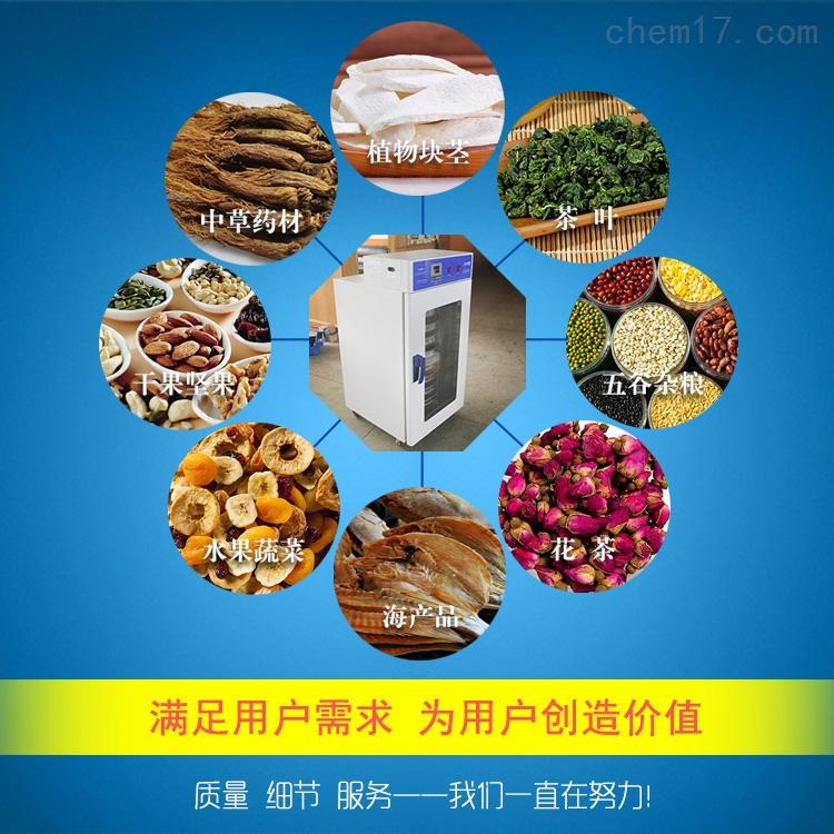旋转式烘焙烤箱五谷杂粮烤箱