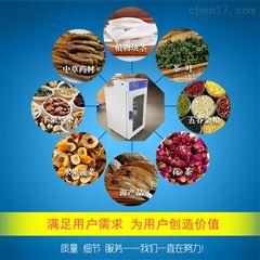 北京旋转式低温烘培烤箱,鲜花药材杂粮专用小型旋转烤箱