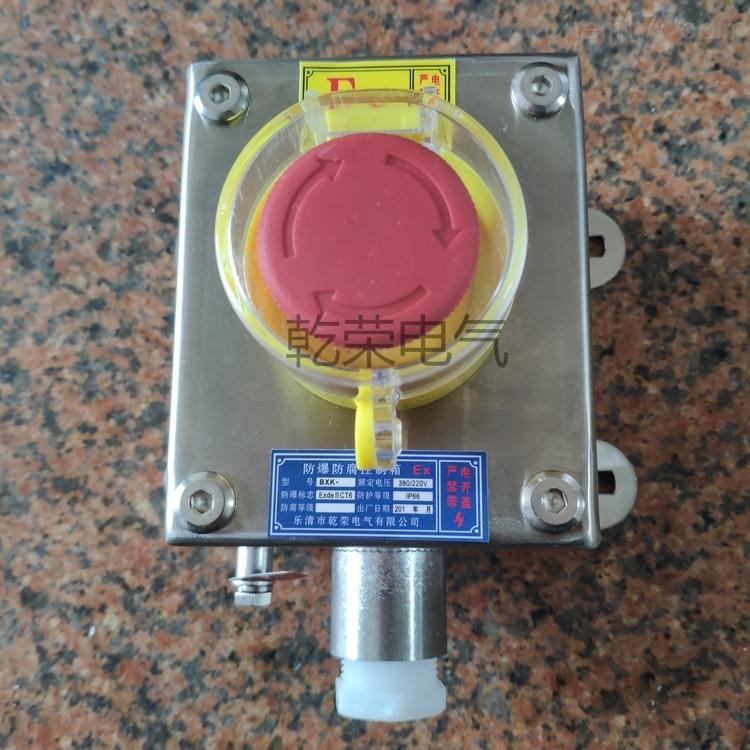 水泥厂防尘防爆按钮盒机旁操作箱不锈钢