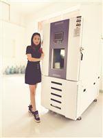 恒温柜 Y-HE-150L高低温湿热交变试验箱