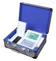 水质安全综合快速分析仪