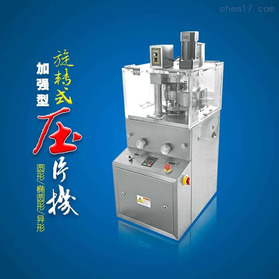 哪里有全自动小型旋转式压片机,多少钱一台