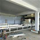 耐火改性匀质板生产设备