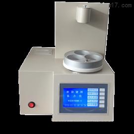 SH107BSH107B自動界面張力儀(三孔)