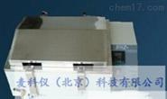 水浴恒温振荡器 型号:SHZ-A
