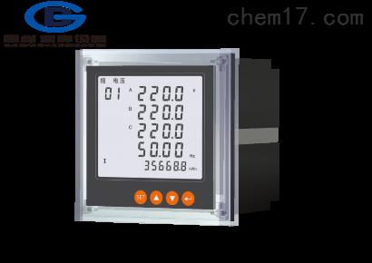 HPZ系列物联网数显电力仪表