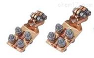 SBTC型特制帶扣變壓器用銅線夾